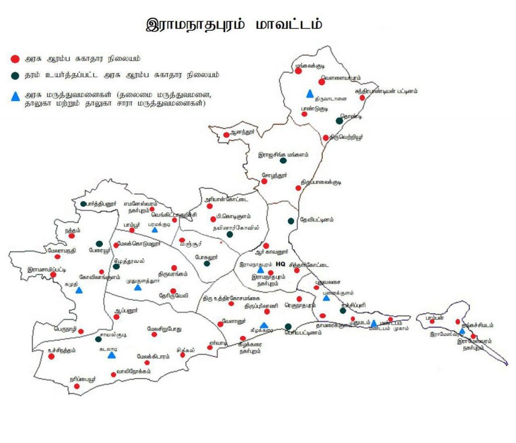 Hospital Locations - Map