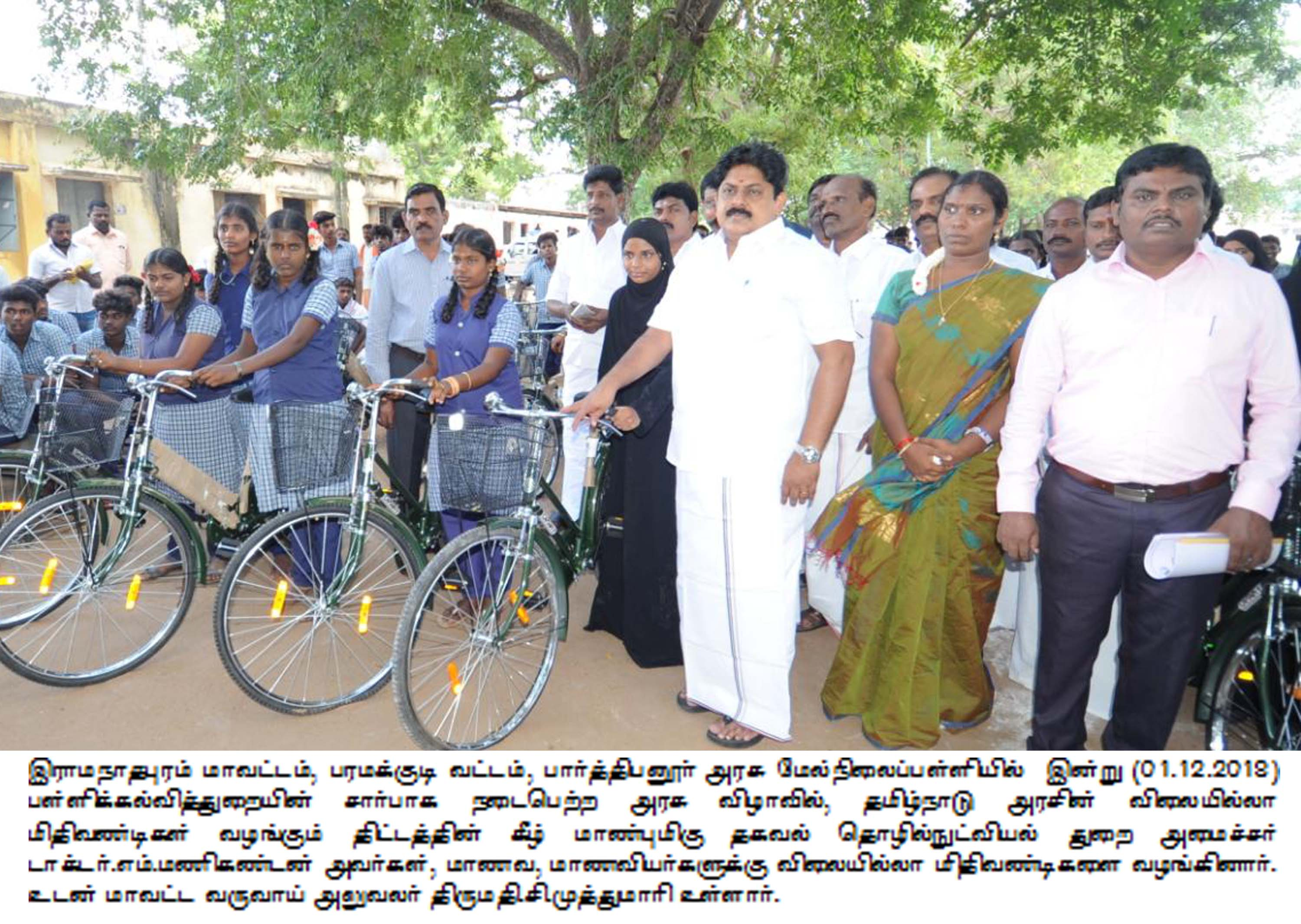 Hon'ble IT Minister_Free Bicycle