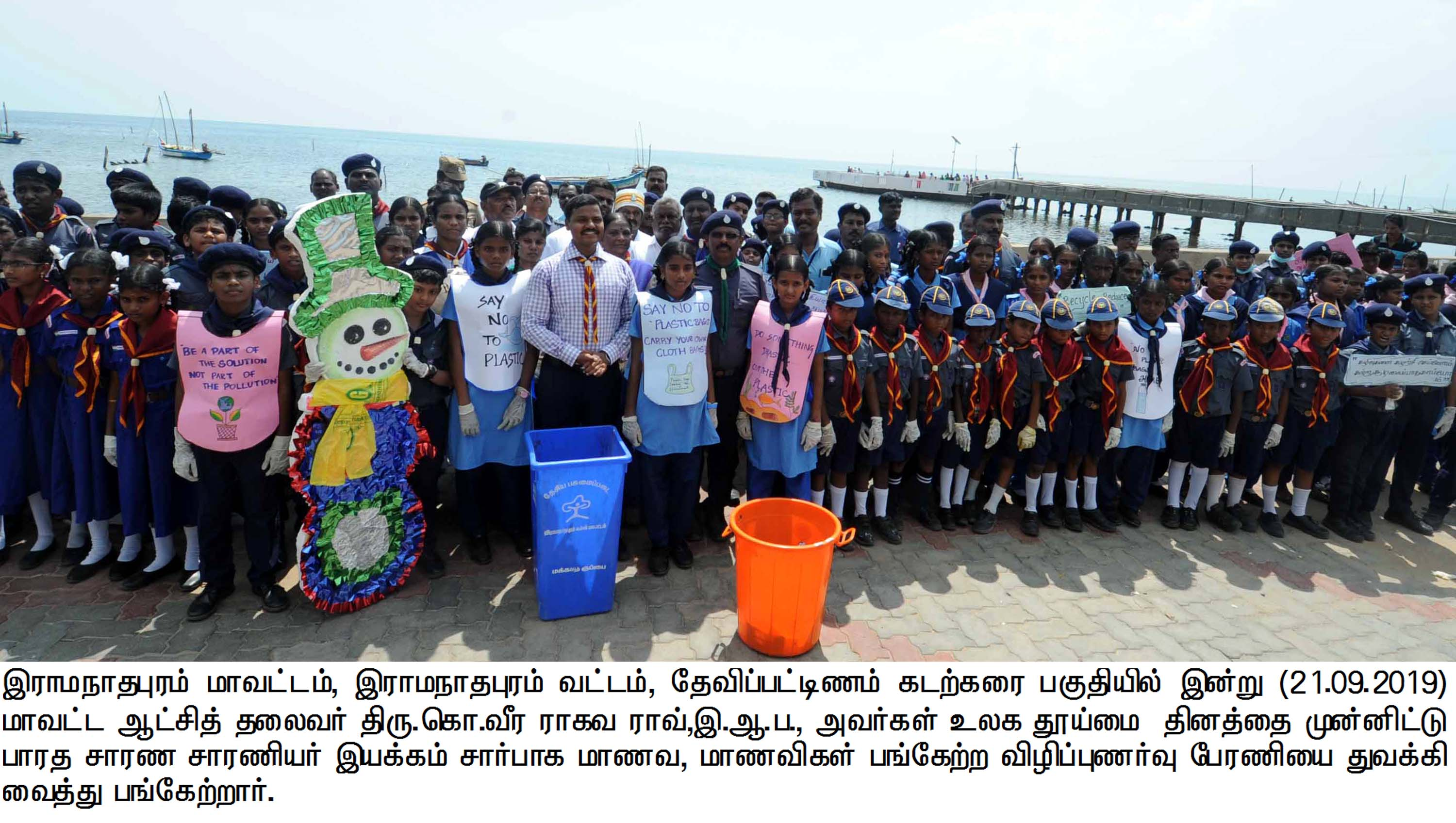 WORLD CLEANUP DAY_21/09/2019