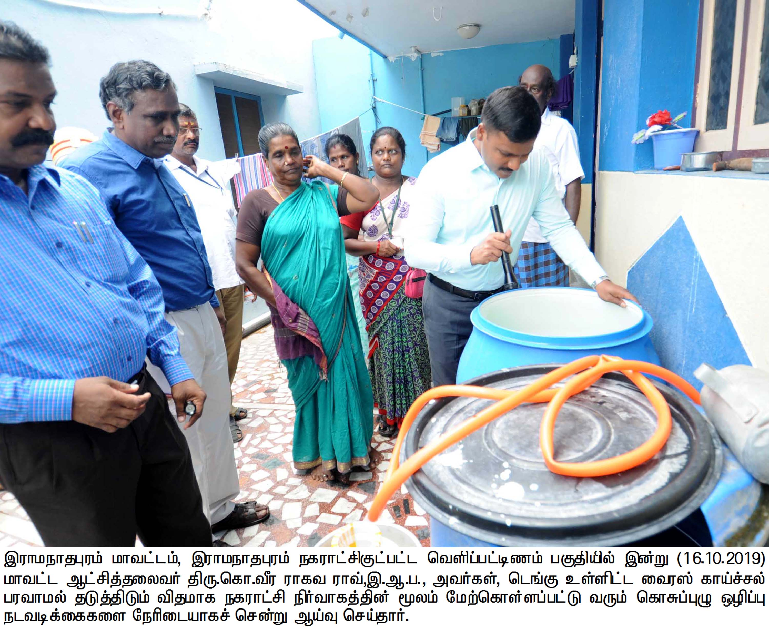COLLECTOR INSPECTION-MUNICIPALITY-DENGUE PREVENTION WORKS_16/10/2019