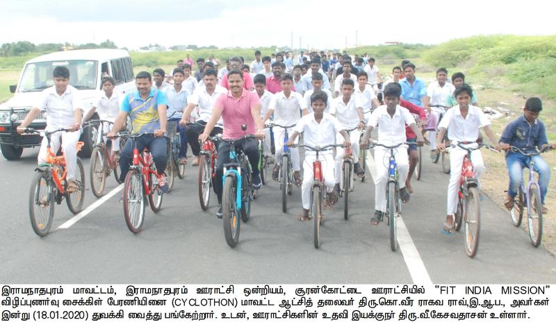 FIT INDIA MISSION_CYCLATHON_18/01/2020