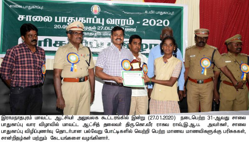 COLLECTOR_ROAD SAFETY WEEK_27/01/2020