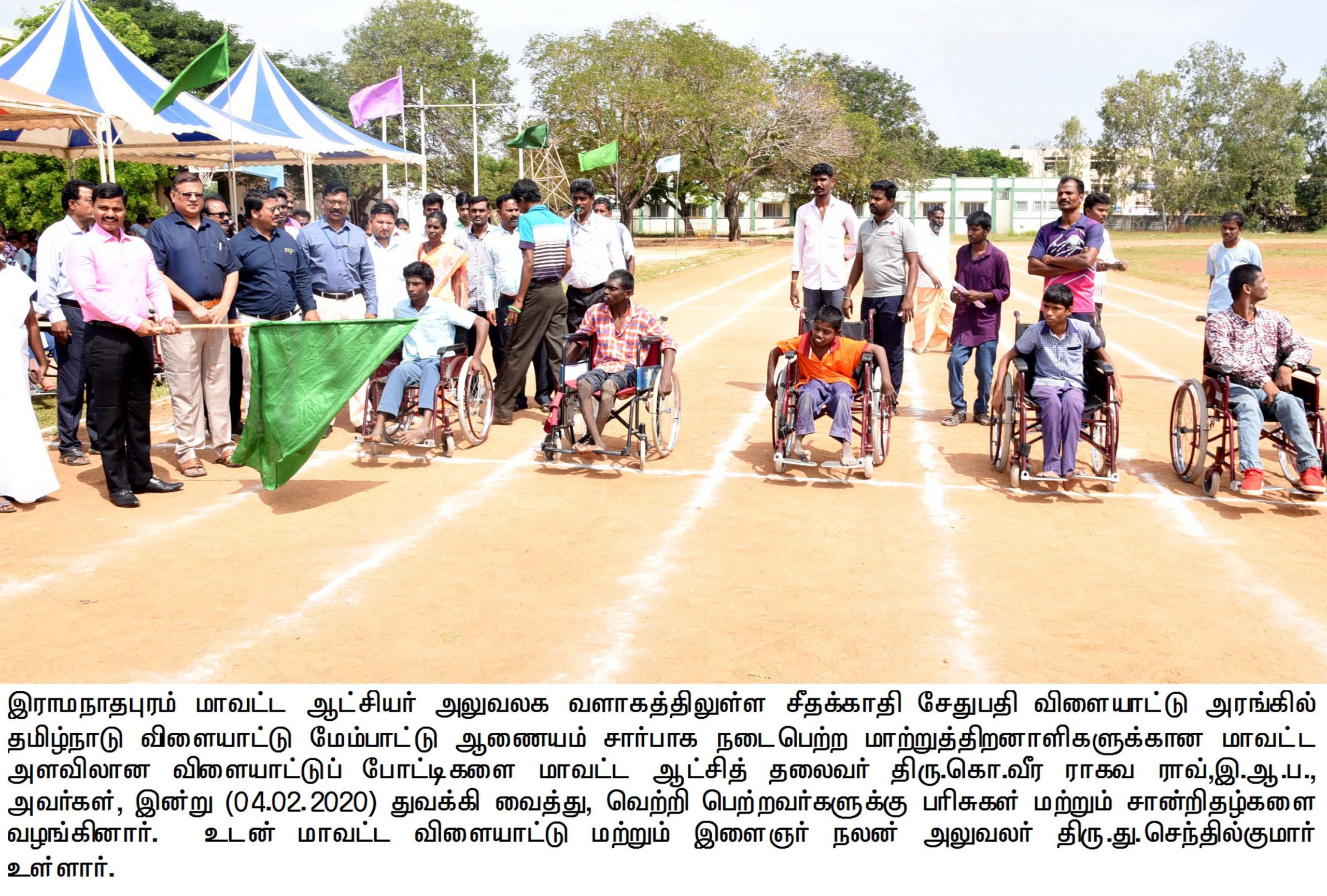 DIFFERENTLY ABLED CHILDREN_SPORTS EVENT_04/02/2020