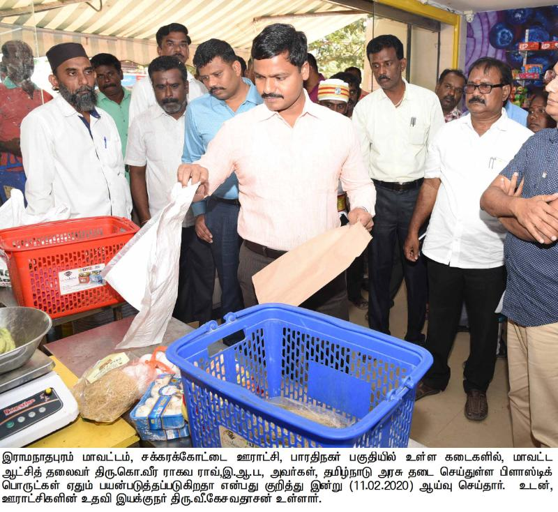 COLLECTOR INSPECTION_PLASTIC USAGE_11/02/2020