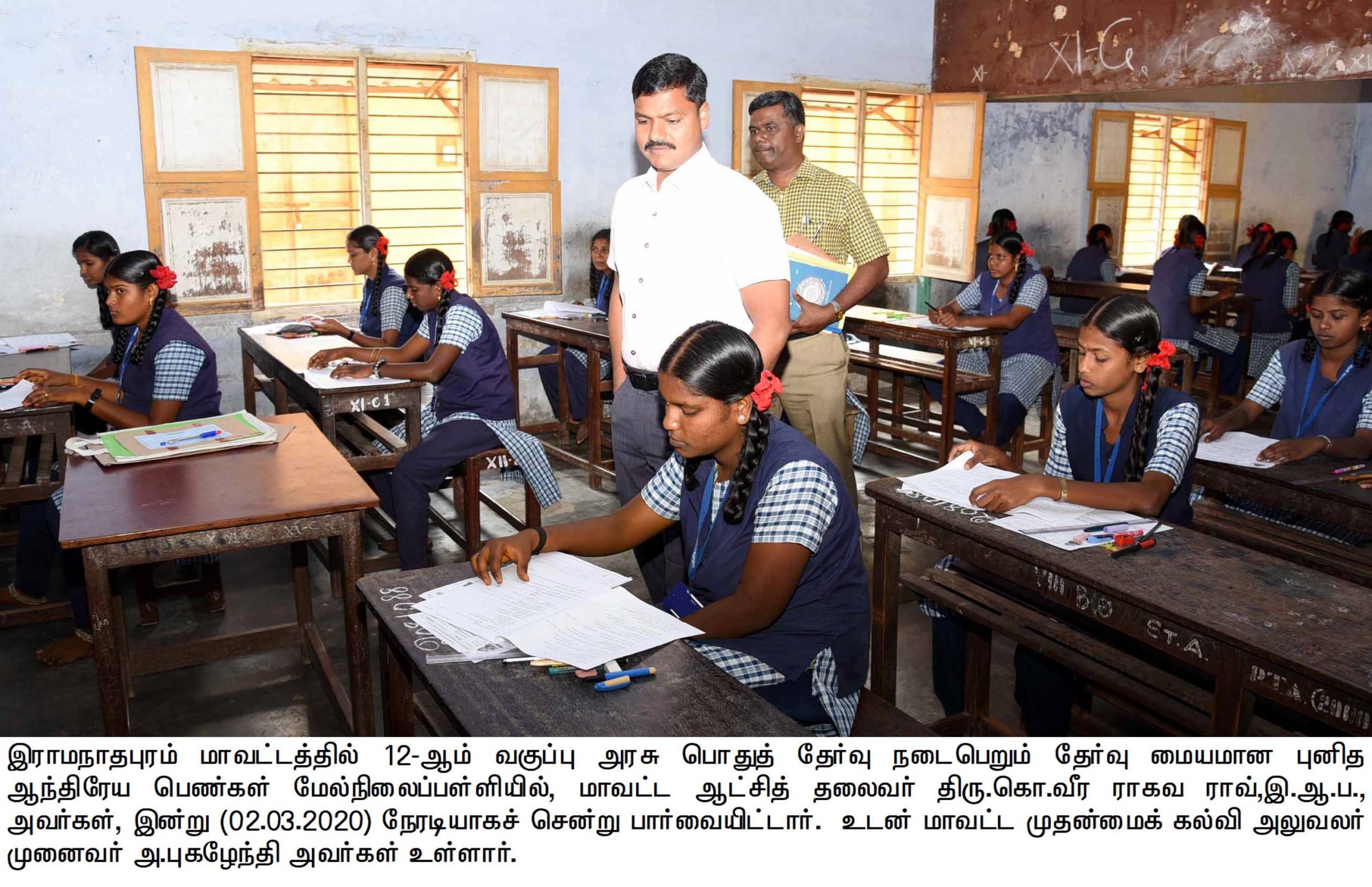 Collector_Plus Two Exam Centre Inspection_02/03/2020