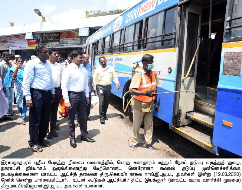 CORONA AWARENESS INSPECTION_BUS STAND_19/03/2020