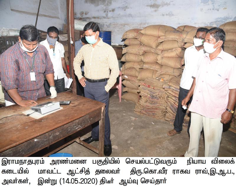 RATION SHOP_COLLECTOR INSPECTION_14/05/2020