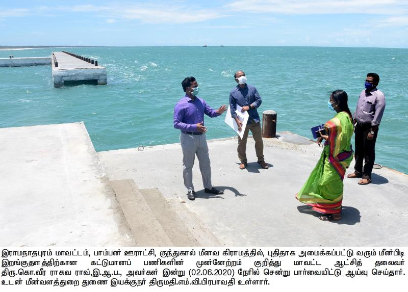KUNDHUKAL_COLLECTOR INSPECTION_02/06/2020