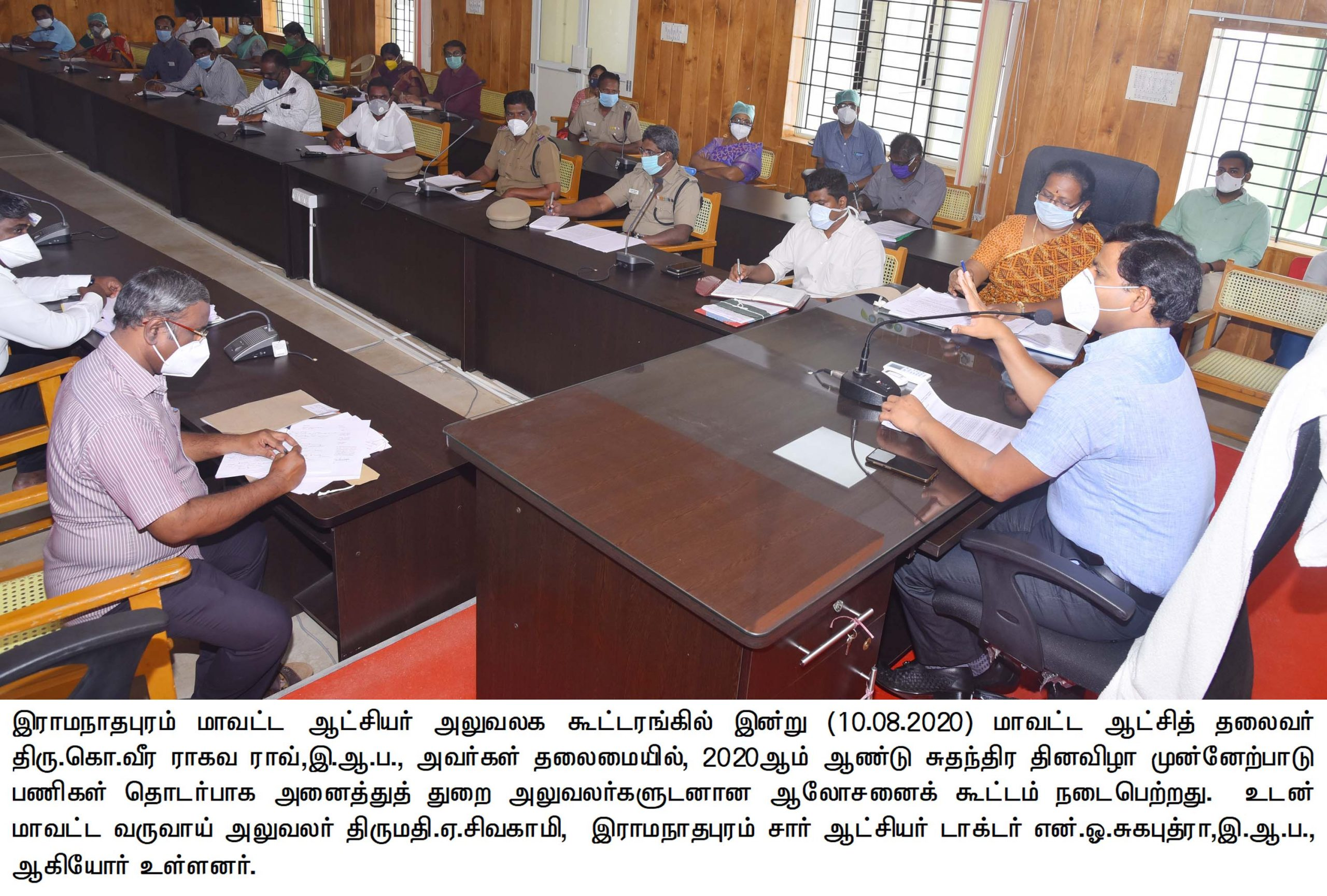 INDEPENDENCE DAY_PRELIMINARY MEETING_10/08/2020