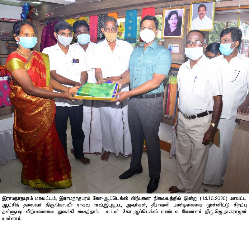Collector_Co-optex Deepavali Sale inauguration_14/10/2020