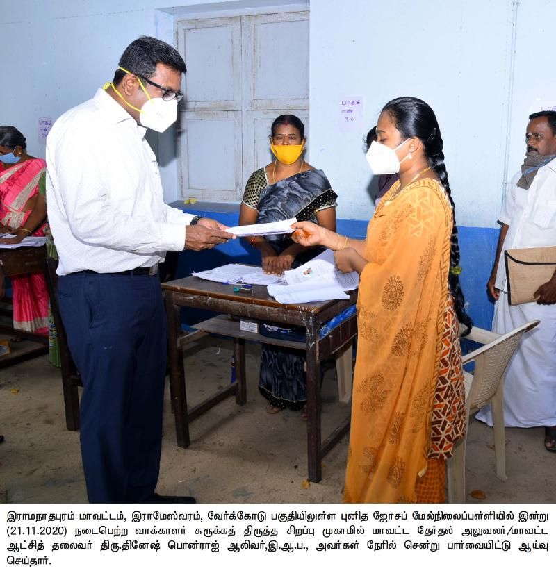 ELECTION_VOTERS SPECIAL CAMP_INSPECTION_21/11/2020