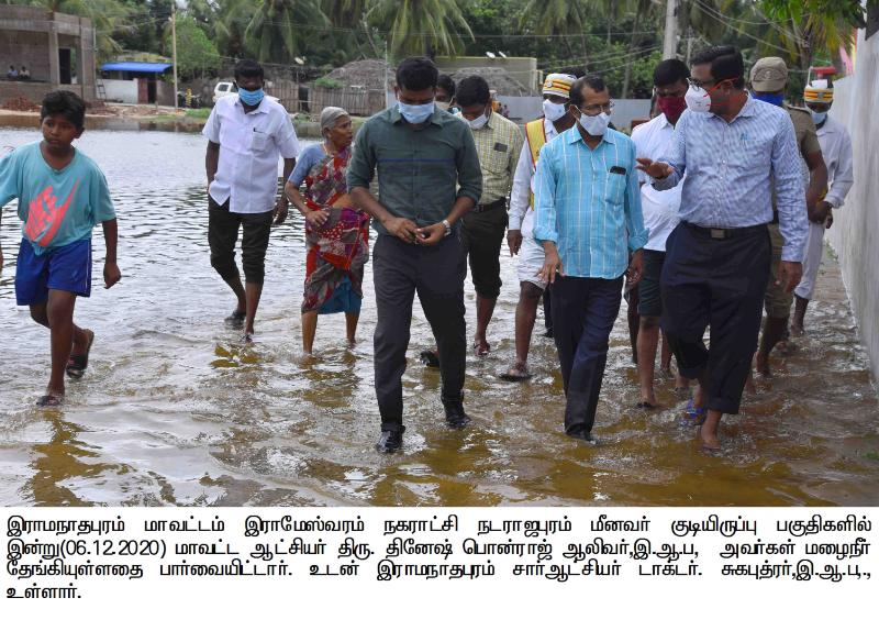 COLLECTOR INSPECTION_CYCLONE DAMAGE DETAILS_06/12/2020
