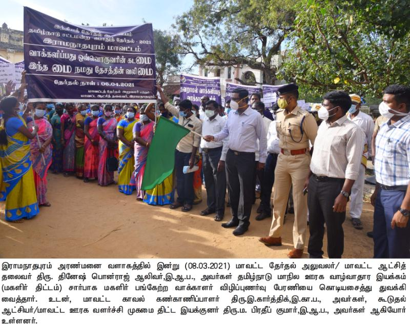 ELECTION SVEEP AWARENESS RALLY_NEWS_09/03/2021
