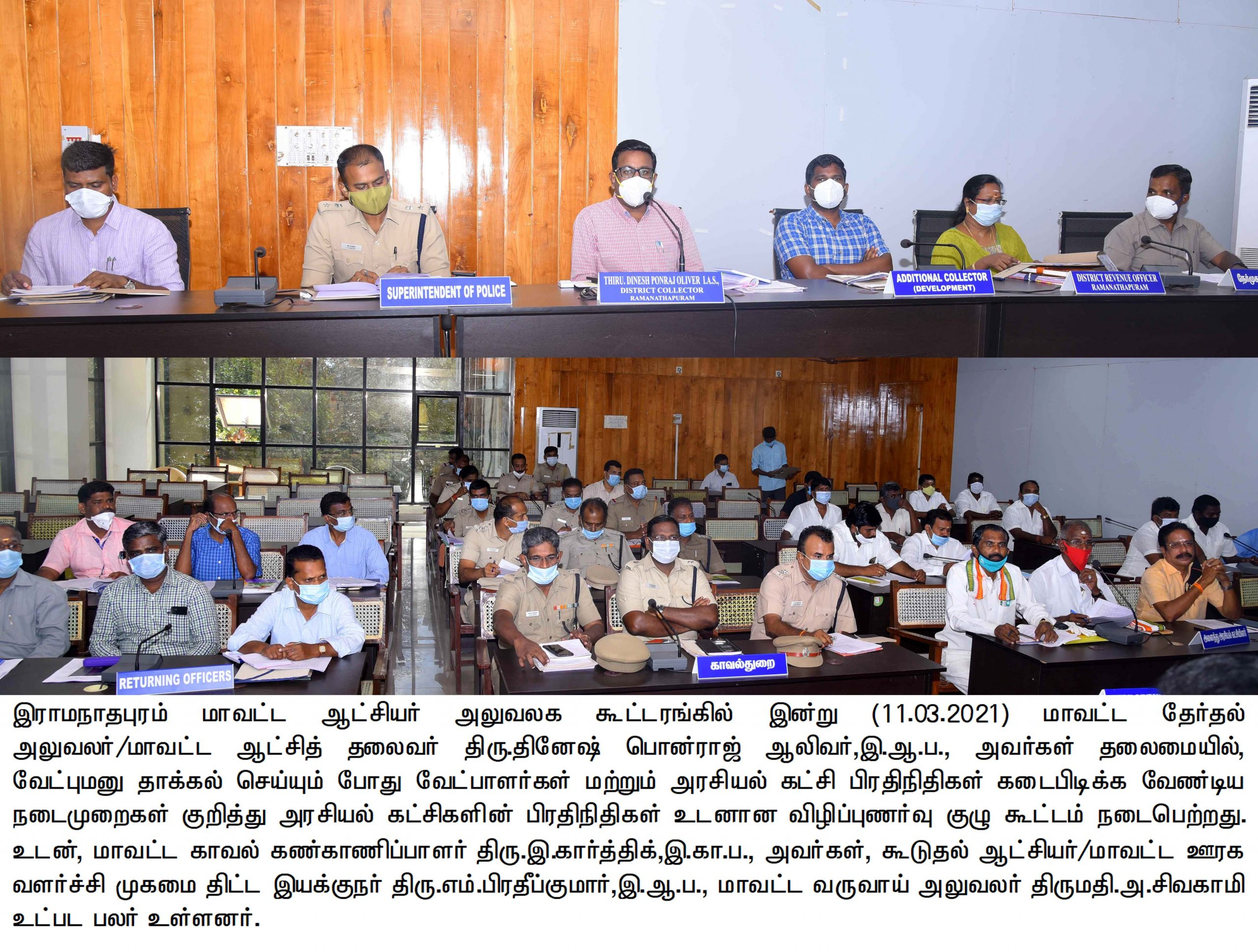 ELECTION_POLITICAL PARTY MEETING_NOMINATION PROCESS_NEWS_11/03/2021