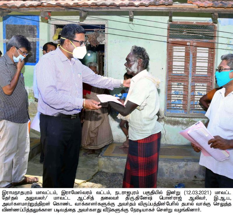 POSTAL BALLOT_FORMS FOR SENIOR CITIZENS AND DIFFERENTLY ABLED WELFARE_12/03/2021