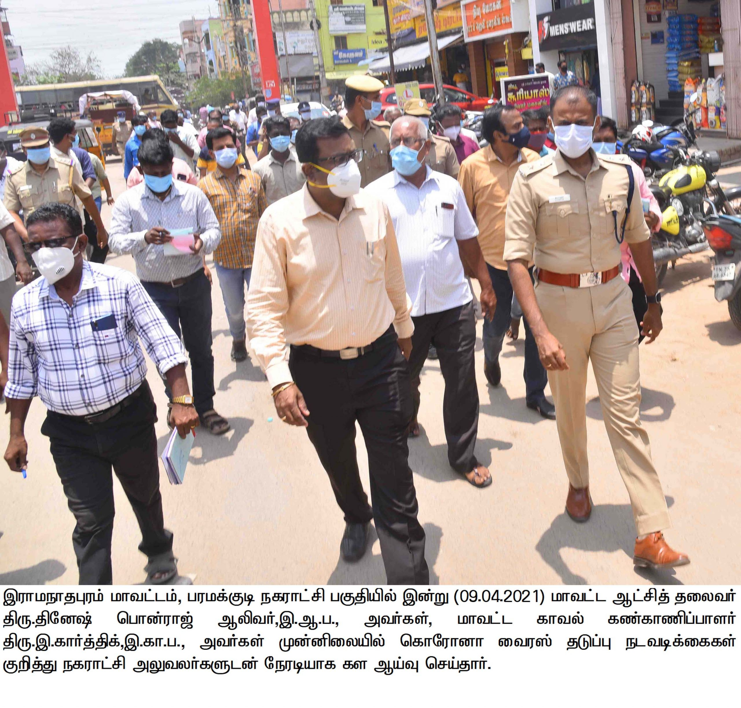 CORONA PRECAUTION_COLLECTOR INSPECTION PMK-NEWS AND PHOTOS_09/04/2021