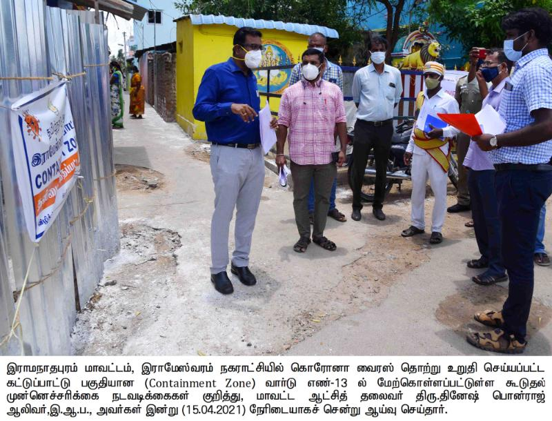 15_RAMESWARAM_CORONA CONTAINMENT ZONE INSPECTION_15/04/2021