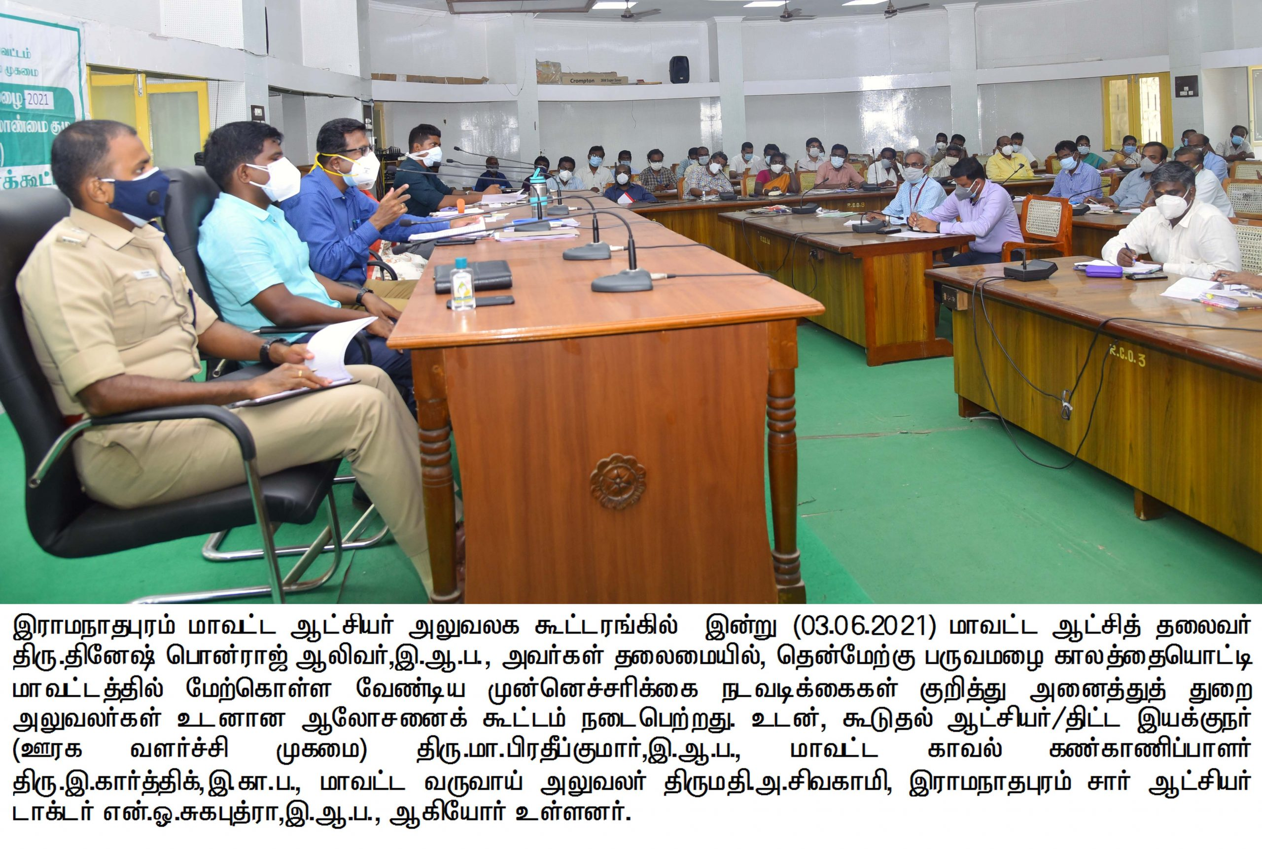 03_DISASTER MANAGEMENT_SOUTH WEST MONSOON_PRECAUTION MEETING_03/06/2021