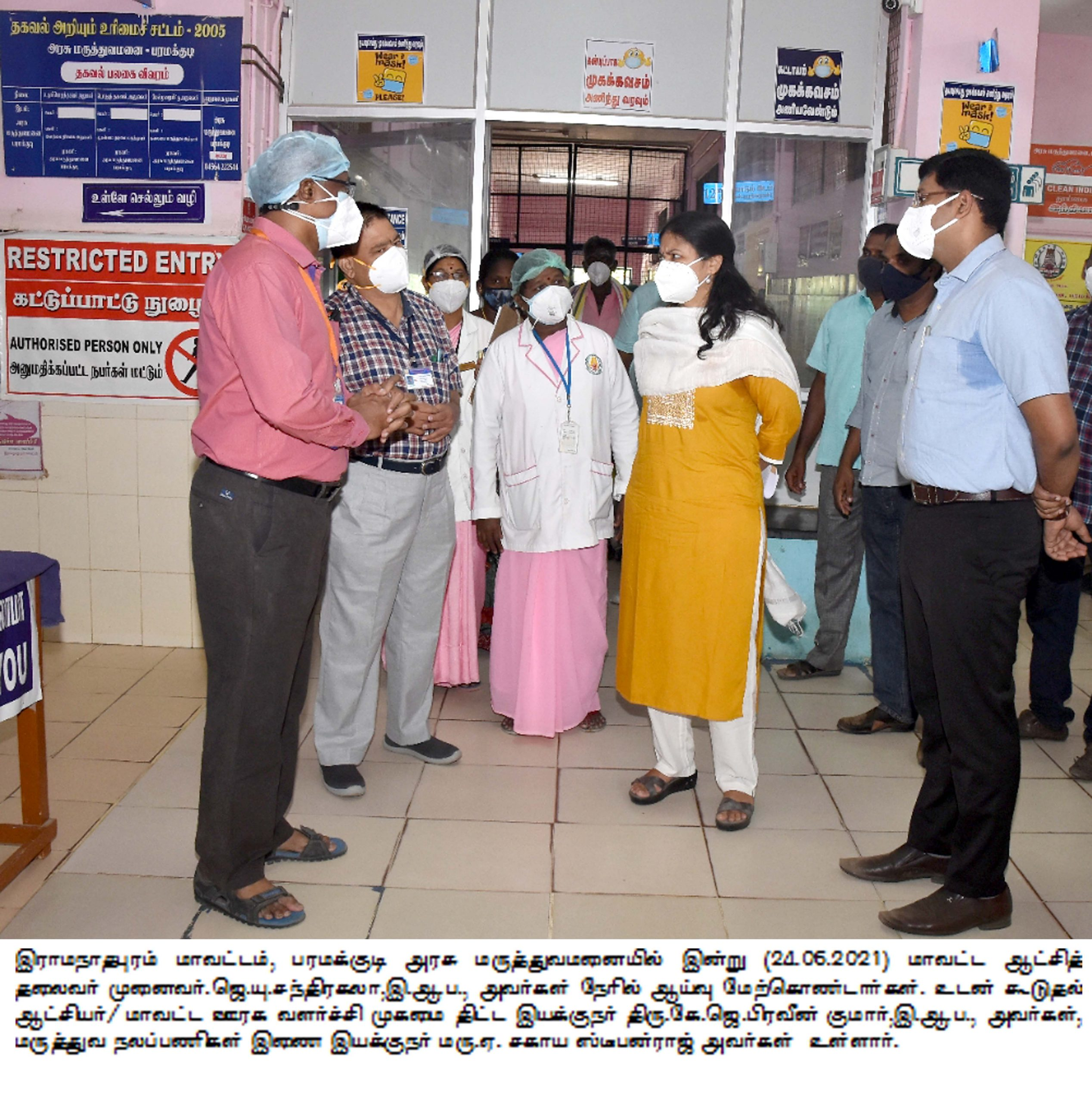 34_COLLECTOR INSPECTION PARAMAKUDI GH DEVELOPMENT WORKS NEWS AND PHOTOS_24/06/2021
