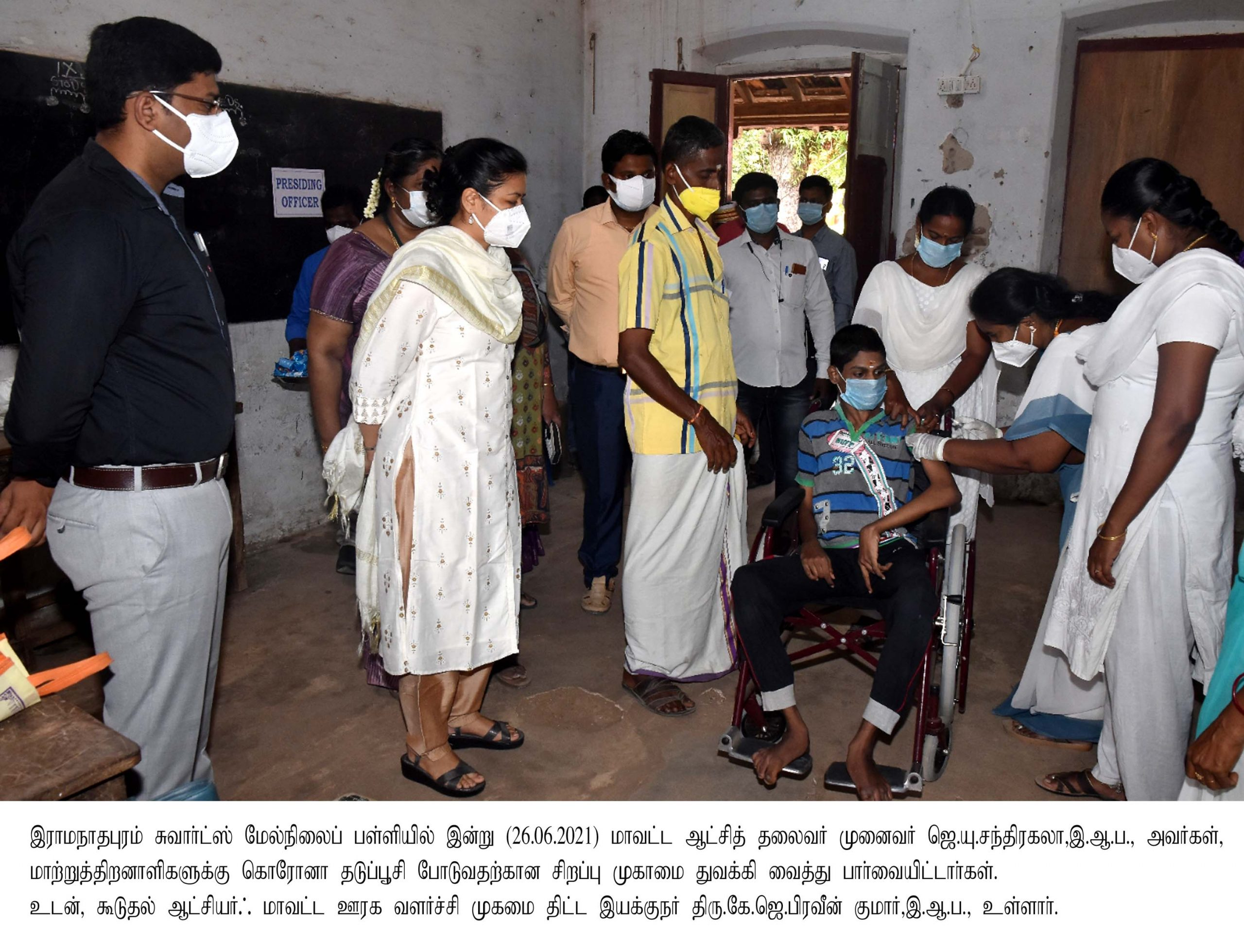 37_DIFFERENTLY ABLED WELFARE VACCINATION SPECIAL CAMP_26/06/2021