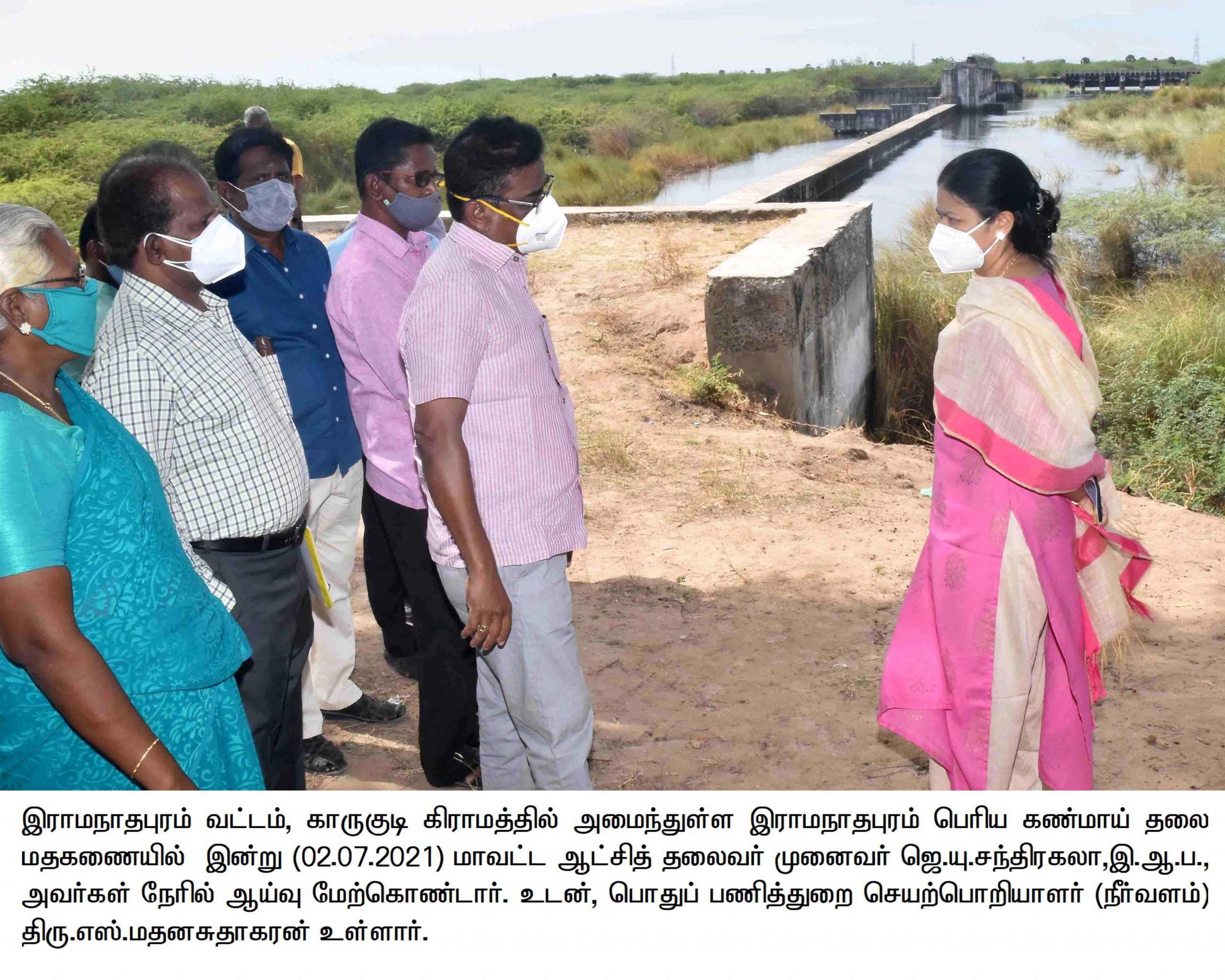 03_COLLECTOR INSPECTION VAIGAI WATER_02/07/2021