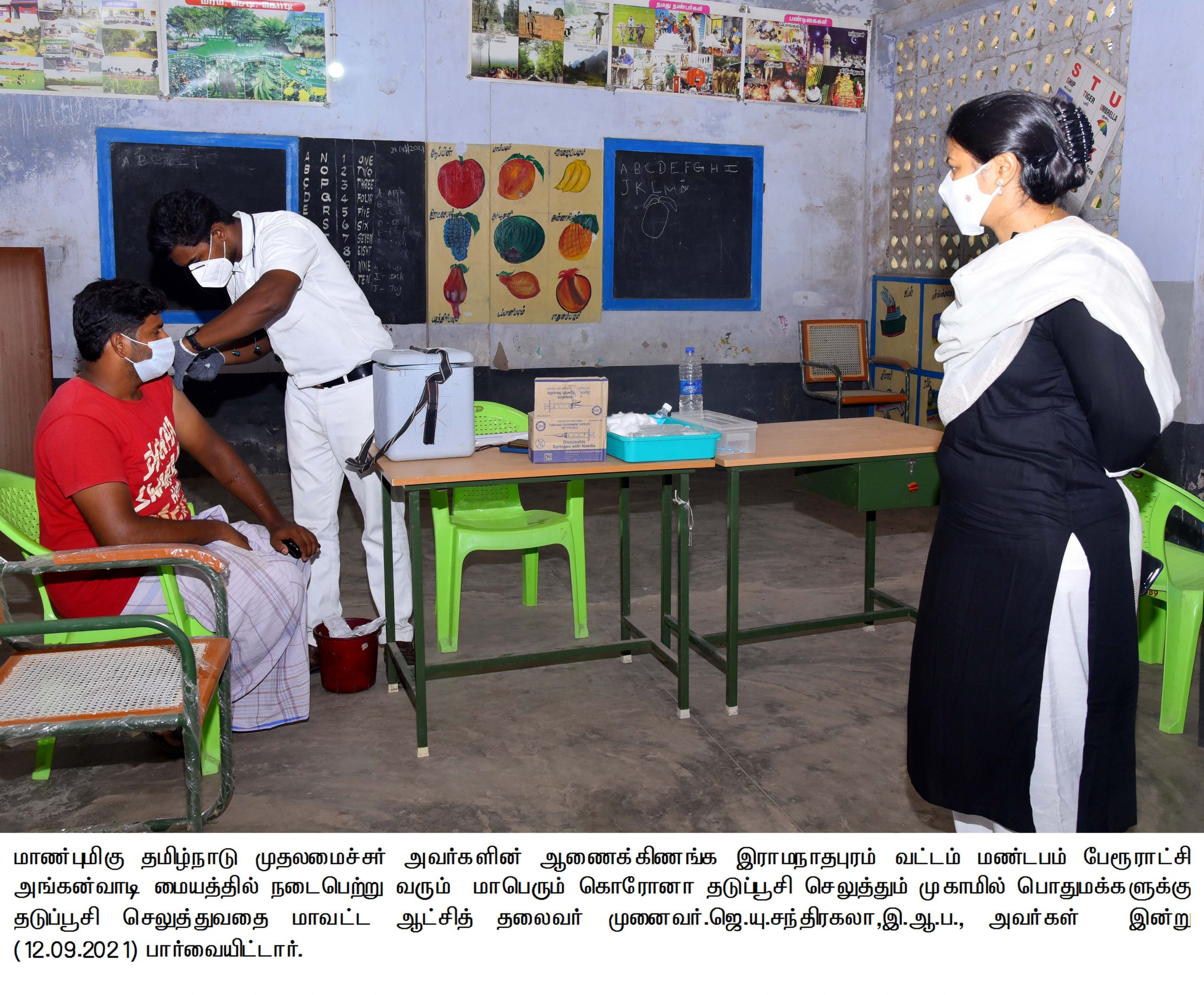 MEGA VACCINATION CAMP PRESS RELEASE FROM PRO RAMNAD ON 12/09/2021