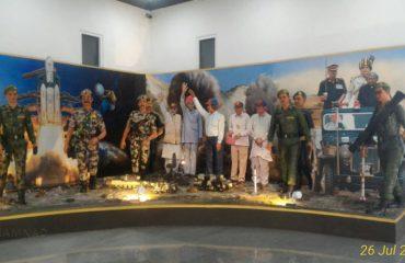 Dr APJ Abdul Kalam's Memorial