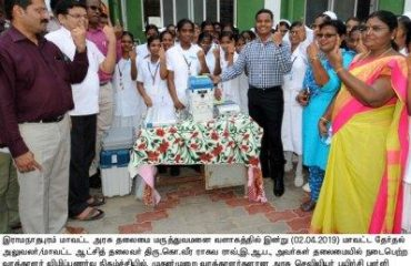 Voter Awareness Programme in Nursing College