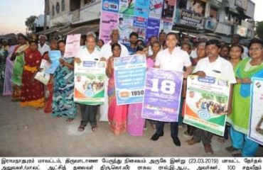 100% Voting Awareness in Tiruvadanai