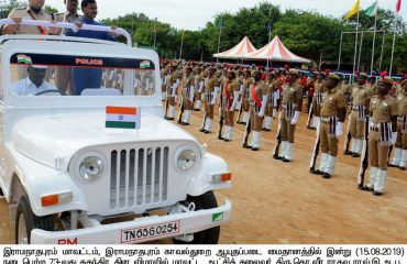 73rd INDEPENDENCE DAY CELEBRATION