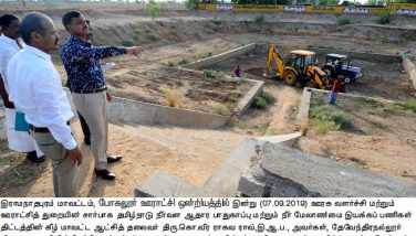 COLLECTOR_KUDIMARAMATHU WORKS_ PARAMAKUDI_07/09/2019