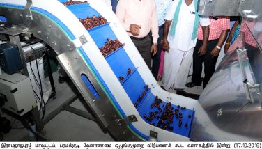AGRI_PRIMARY PROCESSING CENTRE_INAUGURATION_17/10/2019