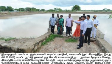 COLLECTOR INSPECTION_RAIN WATER STORAGE IN WATER BODIES_02/11/2019