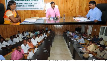 PR NO:07_BOREWELL_REVIEW MEETING_05/11/2019