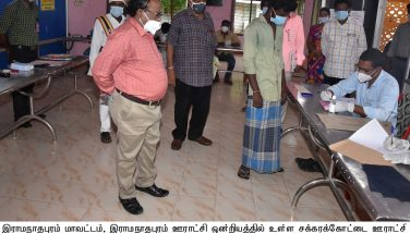 14_LOCAL BODY ELECTION POLLING STATION INSPECTION_09/10/2021