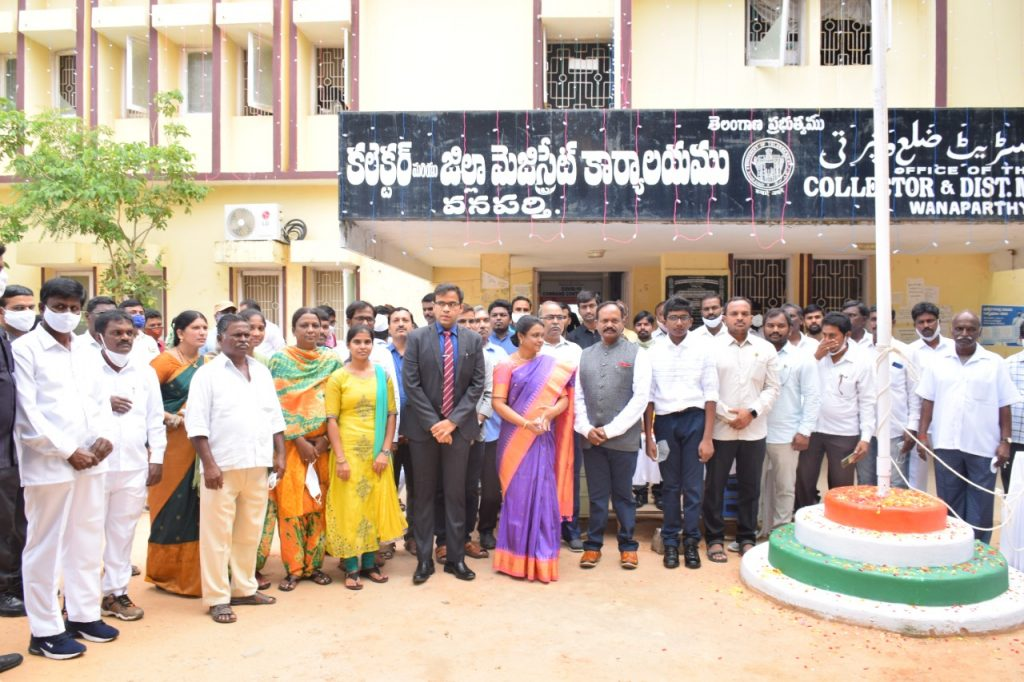 75thIndependence Day National Flag hoisted at Collectorate.2