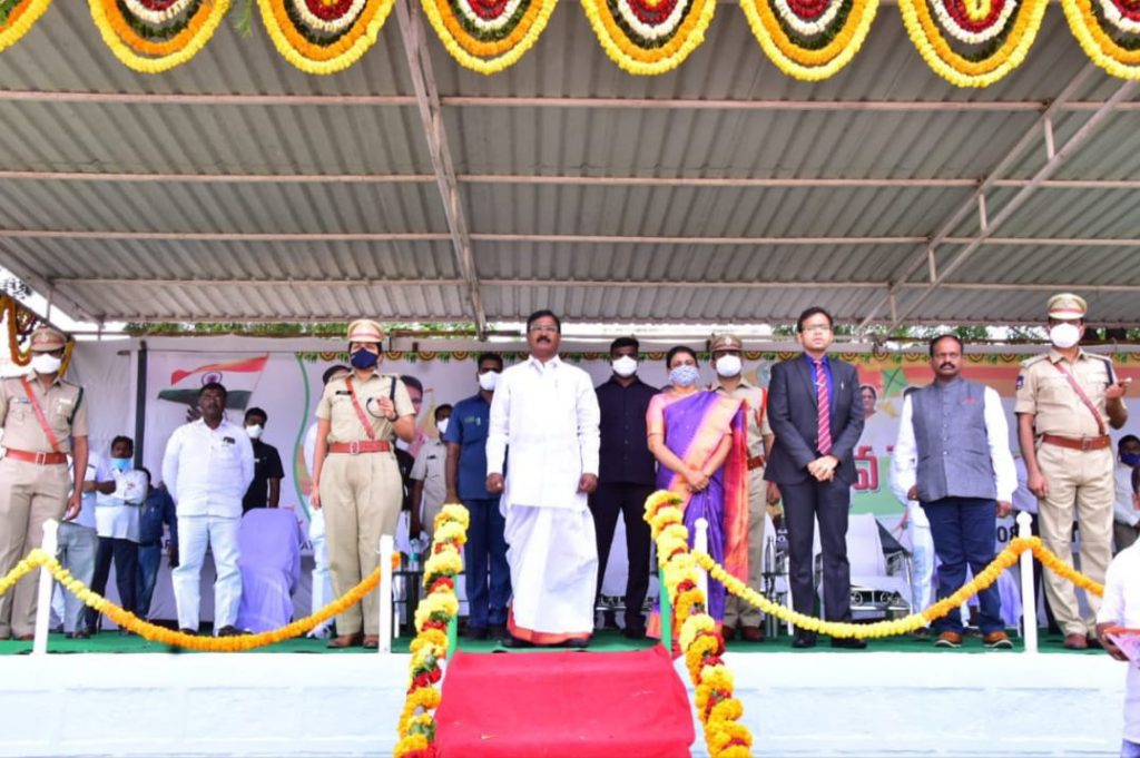 75th Independence Day National Flag hoisted at Parade Ground, Wanaparthy
