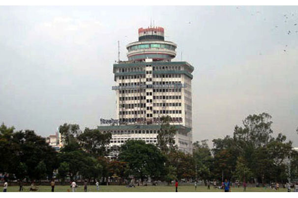 Welcome to Patna District | An Official Website of Patna District