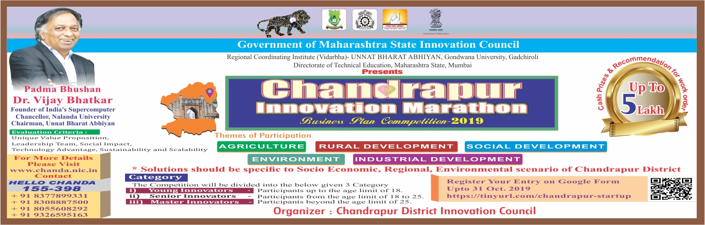 Innovation_Marathon