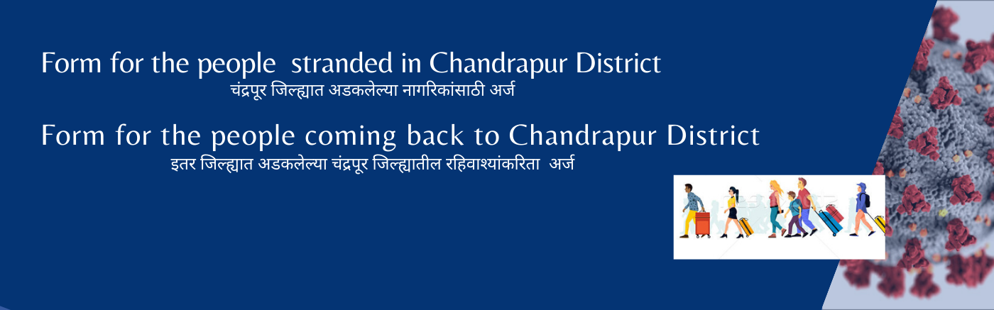 Filling in the information of the stranded people who want to go out of and who want to come to Chandrapur district