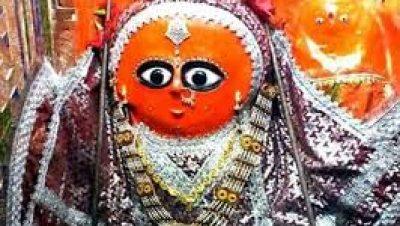 रानगिरदेवी