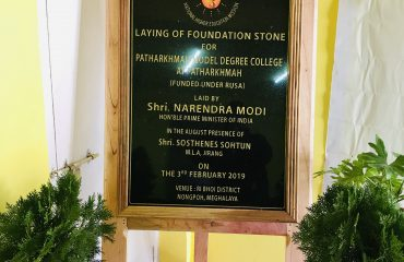 Inauguration of Model Degree College