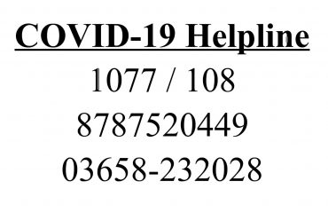 COVID-19 Helpline Number