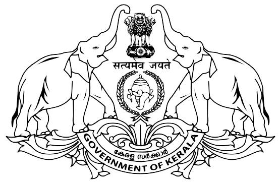 Government of Kerala Emblem