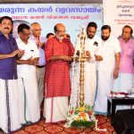 Minister T. M. Thomas Isaac inaugurating the Coir industry program 2020