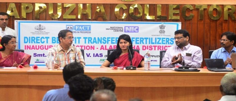 Direct Benefit Transfer Fertilizers Inauguration by District Collector