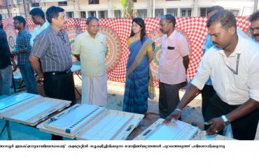 As a part of chengannur election