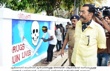 Vimukthi Related paintings on Excise Office Boundary Walls