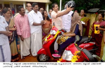 Ambalapuzha Block Panchayath President Distributing Tri-Cyle for Differently Ableds