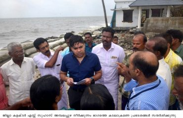 District Collector Visits Areas Ravaged by Sea Erosion